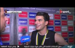 """تصريحات ثلاثي الزمالك"""" إبراهيم حسن - أحمد سيد زيزو - محمد إبراهيم"""" بعد الفوز بالكونفدرالية"""