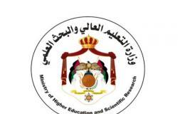 """قرارات من """"التعليم العالي"""" بشأن الطلبة الأردنيين في السودان"""