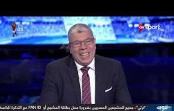 ملعب أون - لقاء مع كابتن محمد صلاح - الأحد 26 مايو 2019 - الحلقة الكاملة