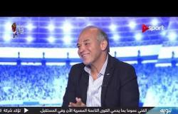 مسيرة كابتن محمد صلاح الكروي نجم مصر والزمالك السابق