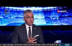 أسامة إسماعيل يتحدث عن أزمة كأس العالم