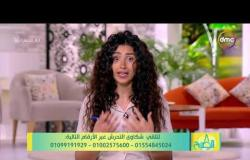 """8 الصبح - """"قومي المرأة: اليوم الأول للعيد مر دون تحرشات أو انتهاكات جنسية"""