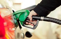 زيادة اسعار البنزين .. المالية تكشف حقيقة إصدار بيانات جديدة