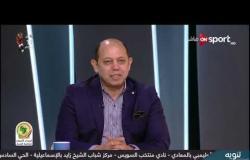 أحمد سليمان: النسخة الأفضل لمنتخب مصر في بطولة الأمم الأفريقية هي 2008