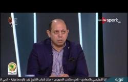 أحمد سليمان: الحضري كان يعتقد أنني وراء استبعاده من المنتخب في 2005