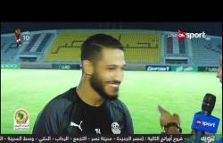 لقاء خاص مع أحمد علي من معسكر المنتخب الوطني قبل كأس أمم إفريقيا