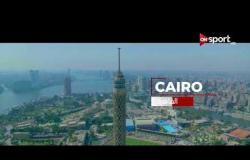 إستادات أمم إفريقيا 2019 بشكلها النهائي قبل 9 أيام من انطلاق البطولة