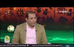 مفاجآت بالجملة في الدفاع والهجوم.. تشكيل منتخب مصر الأساسي في أمم أفريقيا