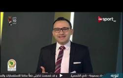 كان 2019 - المؤرخ الرياضي عادل سعد  مع محمد المحمودي - الثلاثاء 11 يونيو 2019 - الحلقة الكاملة