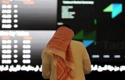 20 سهماً تخالف تراجعات السوق السعودي بالتعاملات المبكرة