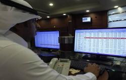 سوق الأسهم السعودية يوقف سلسلة ارتفاعاته بتراجع 1.58% في الختام