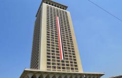 """الخارجية المصرية:نتابع الهجوم على ناقلتي نفط بخليج عُمان بـ""""بالغ القلق"""""""