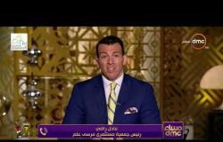 هاتفيا ( عادل راضي ) رئيس جمعية مستثمري مرسى علم - مساء DMC