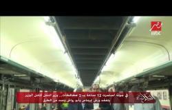 """وزير النقل كامل الوزير يتفقد ورش """"إيرماس"""" و""""أبو رواش"""" وعدد من الطرق"""