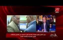 عمرو أديب يناشد الجمهور المصري بحٌسن استقبال مشجعي المنتخبات الأفريقية