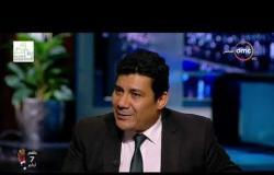 حوار خاص حول منظومة حماية الطفل فى مصر - مساء DMC