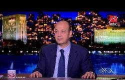 عمرو أديب: ريا أبي راشد من المذيعات العالميات