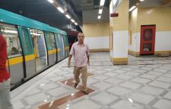 مترو الأنفاق: مد ساعات العمل طوال فترة بطولة أفريقيا للثانية صباحًا