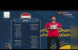 الكابتن / ضياء السيد يوضح عدم مشاركة عبدالله السعيد ووليد سليمان فى المنتخب - مساء DMC