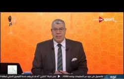 تعليق أحمد شوبير على زيارة الرئيس السيسي لمعسكر المنتخب الوطني قبل كأس أمم إفريقيا