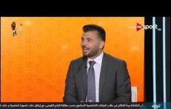 عماد متعب: أحمد علي إضافة كبيرة لمنتخب مصر وسيسجل في كأس الأمم