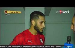 تصريحات أحمد علي عقب فوز مصر على غينيا وديًا ورسالة خاصة لمتعب