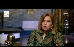مساء dmc - السفيرة مشيرة خطاب : الدين برىئ من ختان الإناث و لا دواعي طبية للظاهرة