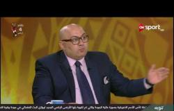 عادل سعد يوضح السبب الرئيسي لعد مشاركة المنتخب المغربي في تصفيات أمم أفريقيا 1974