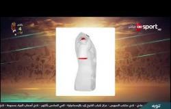 محمد عبد الواحد يختار أفضل تصميم لتيشيرتات المنتخبات المشاركة فى بطولة أمم إفريقيا