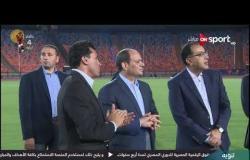 جولة الرئيس السيسي لاستاد القاهرة لمتابعة الترتيبات النهائية قبل انطلاق بطولة كأس الأمم الأفريقية