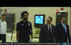 تفاصيل مغادرة لاعبي والجهاز الفني للمنتخب من الإسكندرية للقاهرة قبل انطلاق بطولة الأمم الأفريقية