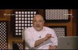 الشيخ خالد الجندى: مهاجمة الخلفاء الراشدين هدفها التشكيك فى القرآن
