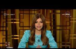 مساء dmc - عصمت عبدالوهاب : عبدالوهاب كان بيرتاح في الشغل مع الفنانة نجاة الصغيرة