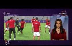 """اليوم - محمد صلاح يحتفل بالفوز على غينيا بـ """"شارة القيادة """""""