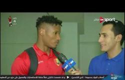 انطباعات لاعبي منتخب غينيا عقب الخسارة من مصر