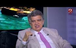 د. عاصم فرج يحذر من جلسات الليزر بعد الرجوع من المصيف ..تعرف على خطورتها #صباحك_مصري