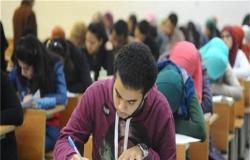 صفحات الغش الإلكترونى تتحدى وزارة التعليم وتنشر إجابات الأحياء والديناميكا للثانوية العامة 2019