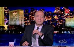 عمرو أديب يرد على اتهامه بالتعاطف مع مرسي