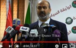 بالفيديو : شاهد كلمة العضايلة عن الوثيقة السياسية الجديدة للحركة الاسلامية في الاردن