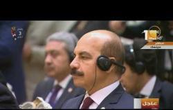 عاجل - الرئيس السيسي ونظيره البيلاروسي يشهدان توقيع عدد من اتفاقيات التعاون المشترك في مختلف