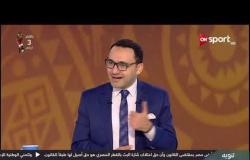 عادل سعد: المنتخب المالي يعود لبطولة الأمم الأفريقية من بعد 1972 في 1994 ويهزم المنتخب المصري