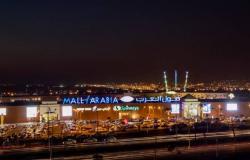 الحكير السعودية تضخ استثمارات 1.2 مليار جنيه في مصر