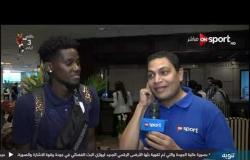 لقاء مع المدير الفني وبعض لاعبي منتخب ناميبيا عقب الوصول إلى مصر
