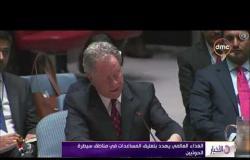 """الأخبار- """"الغذاء العالمي"""" يهدد بتعليق المساعدات في مناطق سيطرة الحوثيين"""
