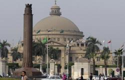 """الأرصاد الجوية المصرية تعلن موعد بداية فصل الصيف وتقدم نصائح لجمهور """"كأس الأمم"""""""