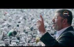 """8 الصبح - مادة وثائقية عن جرائم الأخوان """" الجماعة الأرهابية """""""