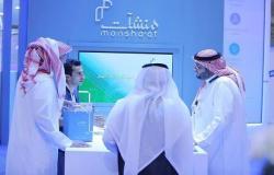 """""""منشآت"""" تدعم 824 مؤسسة بالسعودية بـ800 مليون ريال"""