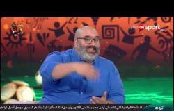 الشيف محمد صلاح يتحدث عن تجربته فى مطعم بجنوب إفريقيا يقوم بتعتيق اللحوم