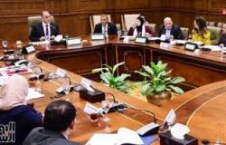 """""""المالية"""" تؤكد أهمية تحديد الطبيعة القانونية لصندوق دعم المرأة المصرية بالقانون الجديد"""