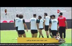 رأي وليد صلاح الدين في آداء لاعبي المنتخب في ودية غينيا